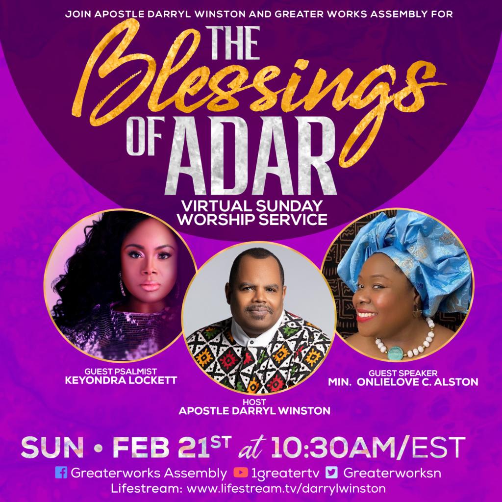 DT - The Blessings of Adar Feb 2021